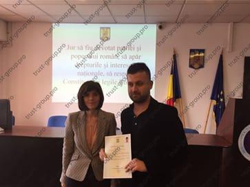 Сертификат о гражданстве после присяги Румынии