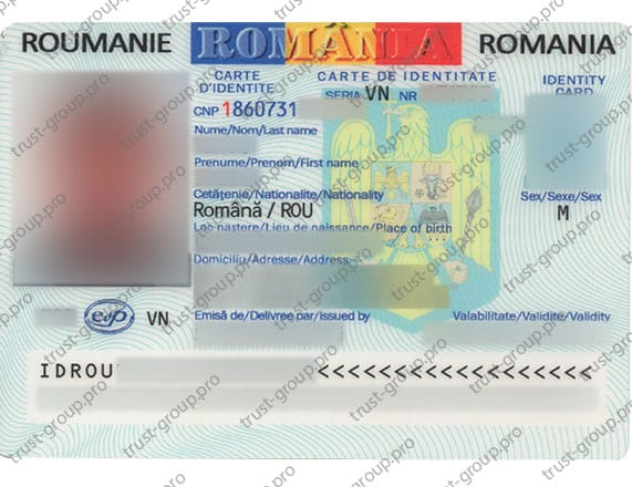 Румынский внутренний паспорт