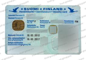 работа с финским языком в москве