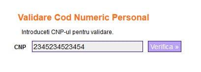 Поле для ввода номера паспорта